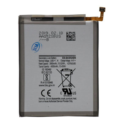 STEC Premium Battery For Samsung Galaxy A20(A205)