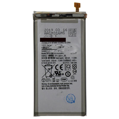 STEC Premium Battery For Samsung Galaxy S10e