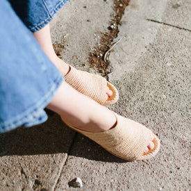 Open Toe Raffia Slide (Natural)