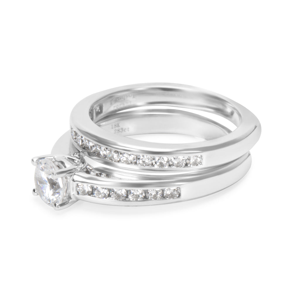 BRAND NEW Diamond Engagement Setting & Band 18K White Gold 0.64 CTW)