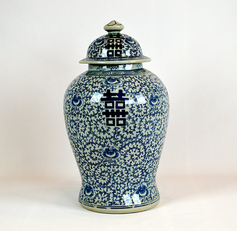 Double Happiness Lidded Ginger Jar #BWCT105