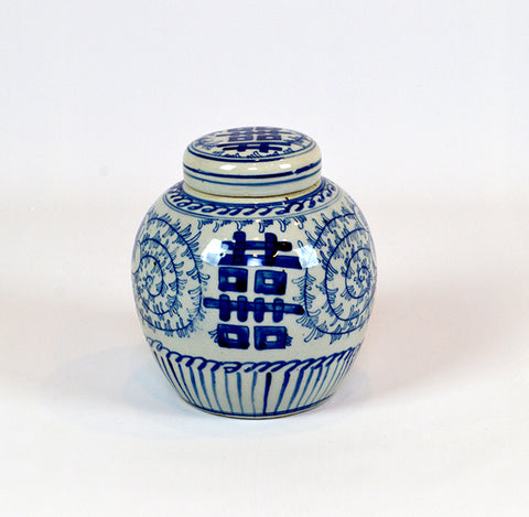 Double Happiness Lidded Ginger Jar #BWCT112
