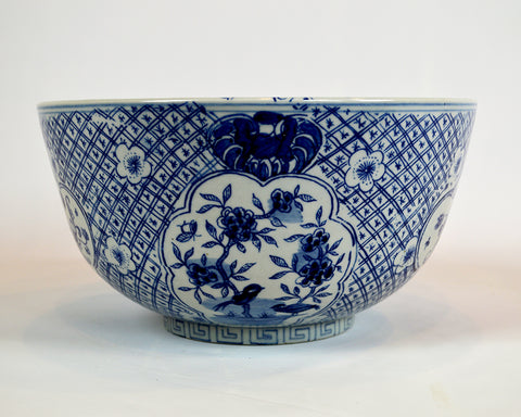 Blue and White Patterned Bowl #BWCT118