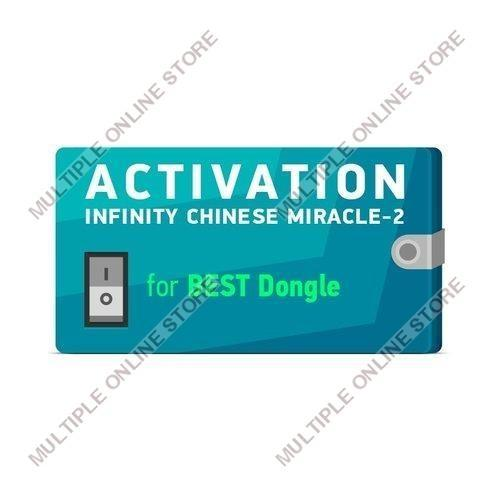 Infinity Chinese Miracle-2 Activation for BEST Dongle (1 Year Support Included) - MULTIPLE ONLINE STORE