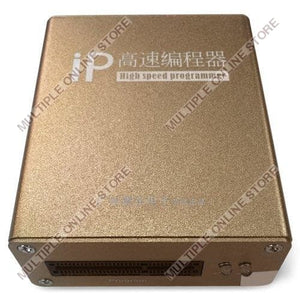 IP-Box 2 - MULTIPLE ONLINE STORE