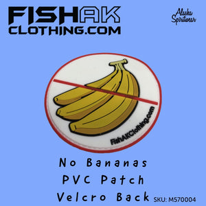 No Bananas - Rubber Patch
