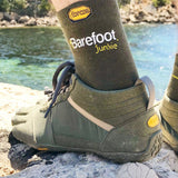 Vibram Five Fingers V Trek