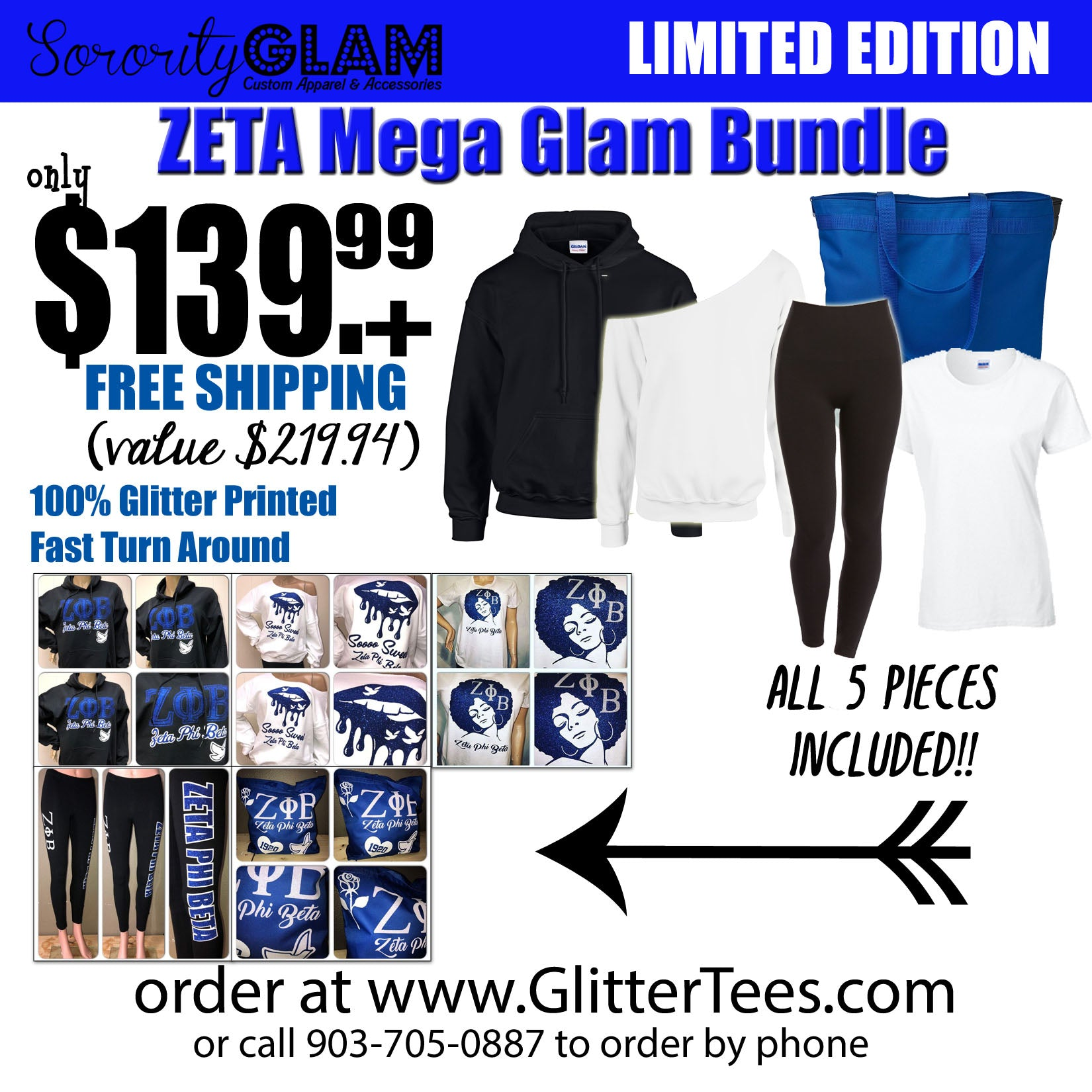 Zeta Sorority Bundle
