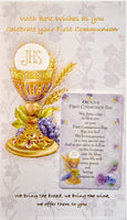 First Communion Greeting Card with Prayer Card Religious Art 11-3213