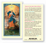 Our Lady Undoer (Untier) of Knots Lamenated Prayer Cards - Pack of 25