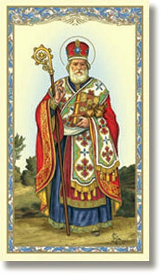 St. Nicholas Prayer Card Prayer for Children