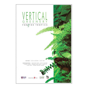 vertical-greenery-for-the-tropics-2nd-ed