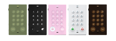 John's Phone - 5 versions : white, black, brown, greyish-green and pink