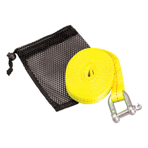 Airhead-ATV Tow Strap 12' with Mesh Bag-