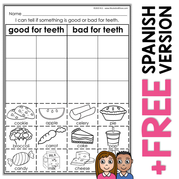 Dental Health Sort Activity