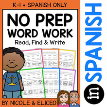 Load image into Gallery viewer, Spanish Word Work Worksheets 2