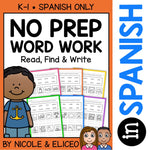 Spanish Word Work Worksheets 2