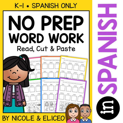 Spanish Word Work Worksheets 3