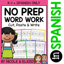 Load image into Gallery viewer, Spanish Word Work Worksheets 1
