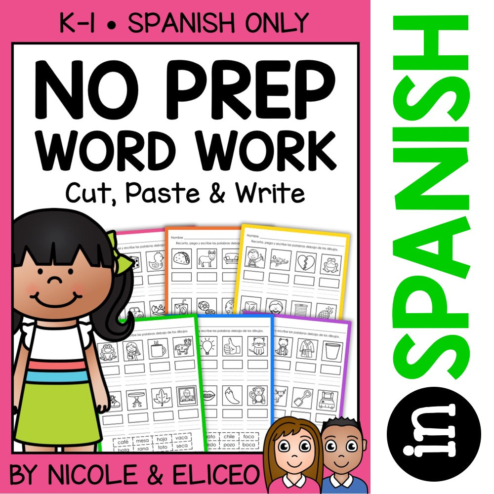 Spanish Word Work Worksheets 1