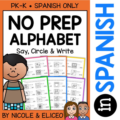 Spanish Alphabet Worksheets 2