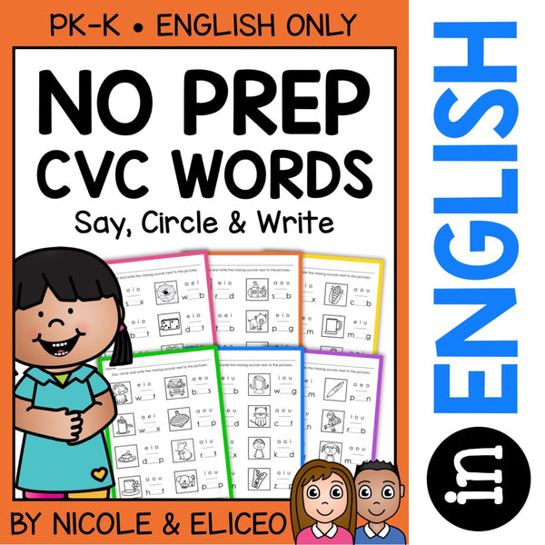 CVC Word Worksheets 2