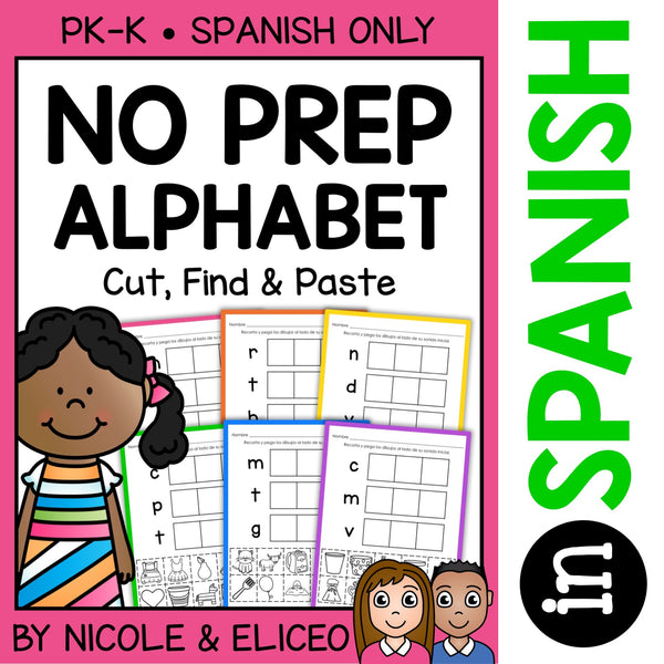 Spanish Alphabet Worksheets 1