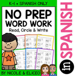 Spanish Word Work Worksheets 4