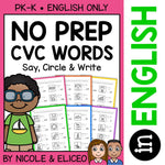 CVC Word Worksheets 1
