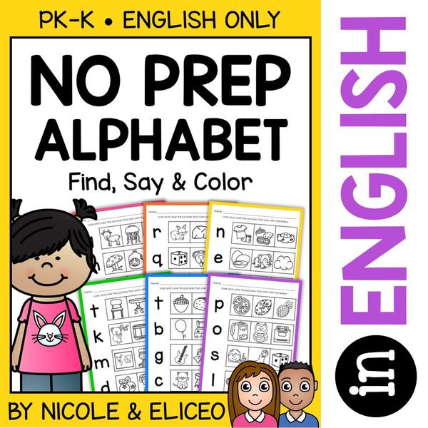 Alphabet Worksheets 3
