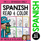 Spanish Reading Passage Coloring Sheets