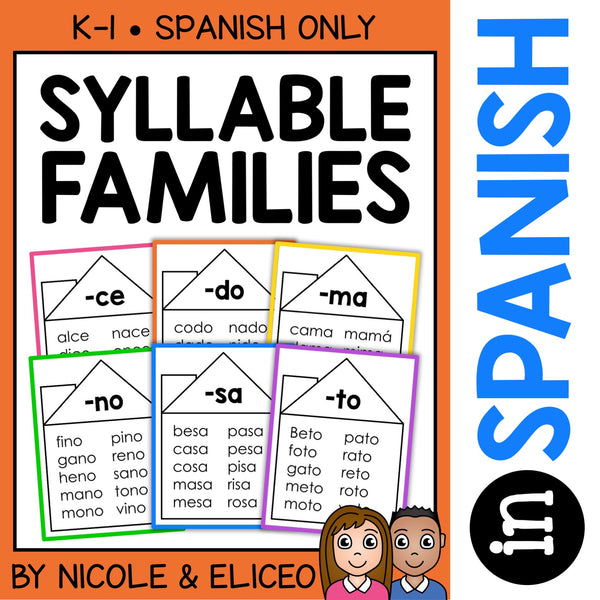 Spanish Syllable Word Family Houses 1