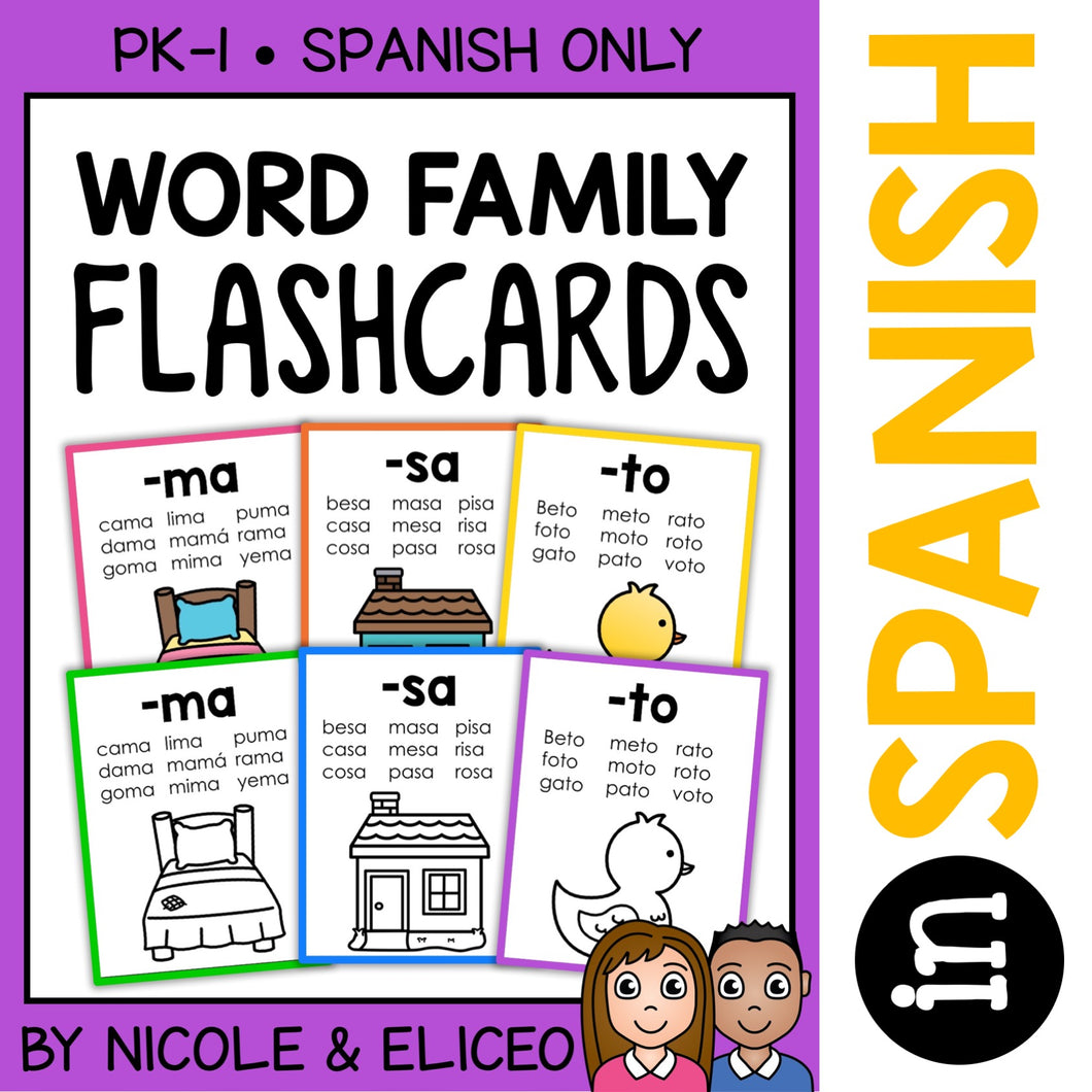 Spanish Word Family Flashcards