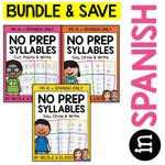 Spanish Syllable Worksheets Bundle