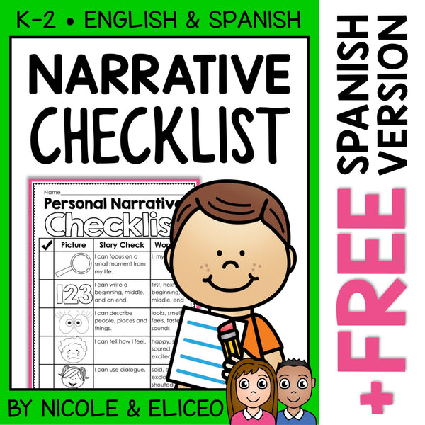 Personal Narrative Writing Checklist