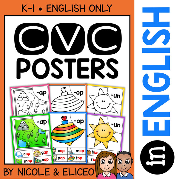 CVC Word Work Phonics Posters