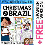 Christmas Around the World Brazil