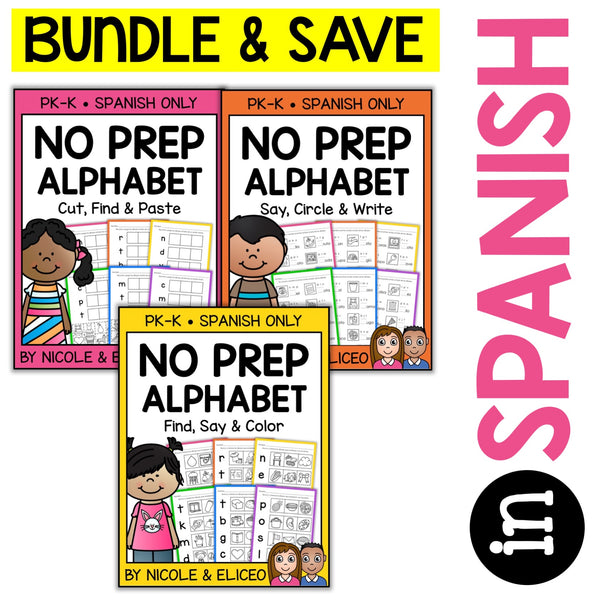 Spanish Alphabet Worksheets Bundle