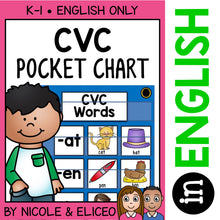 Load image into Gallery viewer, CVC Word Pocket Chart Center
