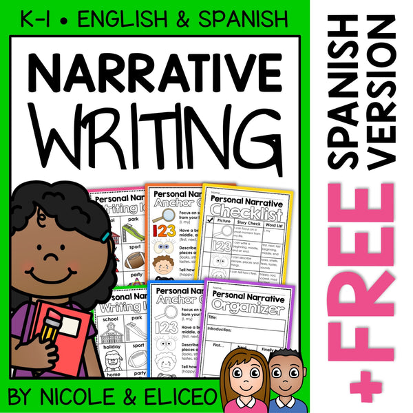 Personal Narrative Writing Writers Workshop Unit