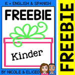 FREE Download Kindergarten