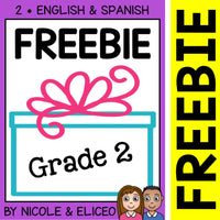 FREE Download Second Grade