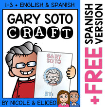 Load image into Gallery viewer, Gary Soto Hispanic Heritage Craft Activity