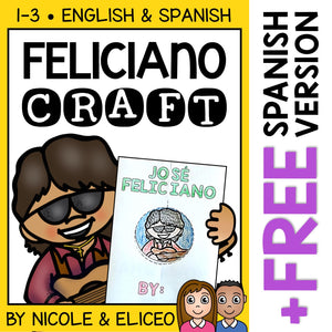 Jose Feliciano Hispanic Heritage Craft Activity