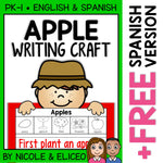 Apple Life Cycle Writing Craft Activity