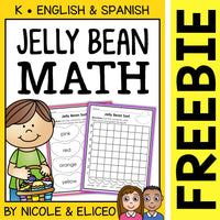 FREE Jelly Bean Sort Math Activity