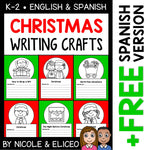 Christmas Writing Prompt Crafts