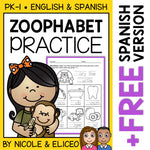 Zoo Alphabet Worksheets