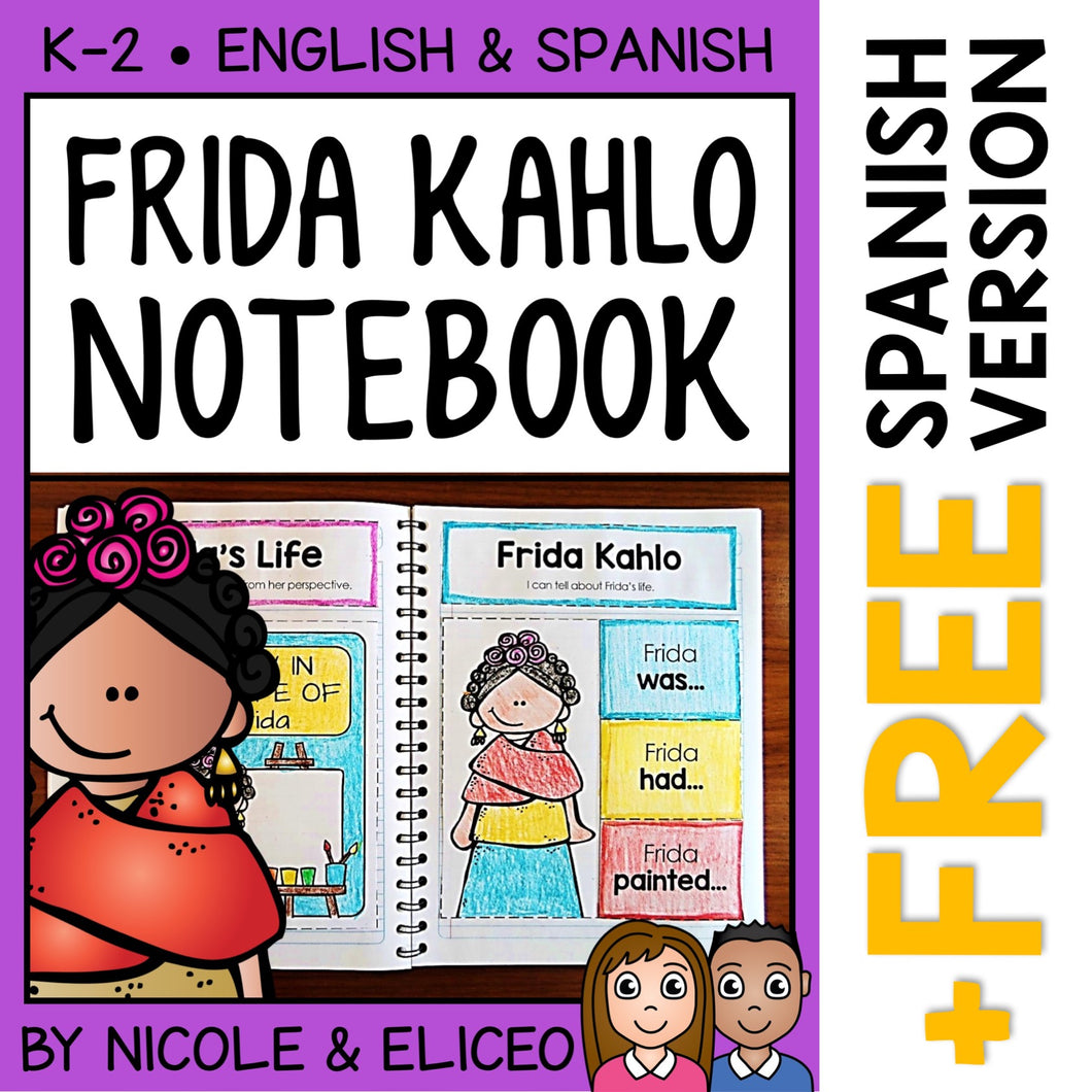 Frida Kahlo Interactive Notebook Activities
