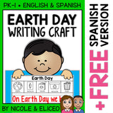 Earth Day Writing Craft Activity